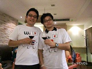 20111125 wine party 9