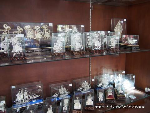 Ansor's Silver at ジョグジャカルタ
