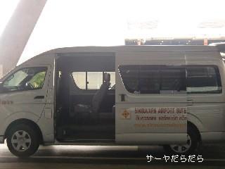 20100531 空港近くホテル 1