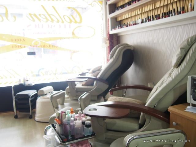Golden Scissors Nail spa & Hair Salon