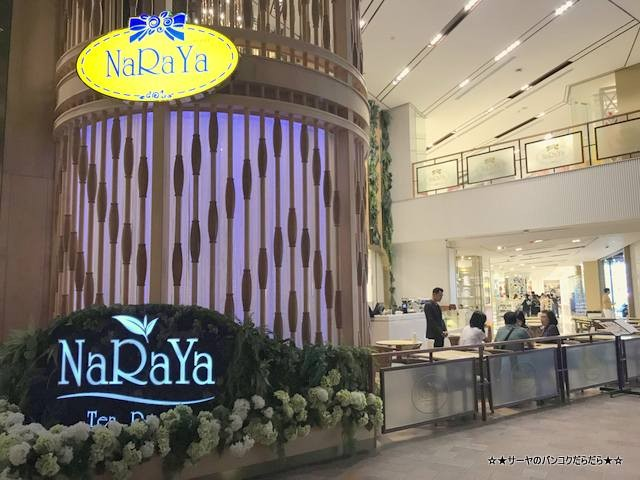 naraya アイコンサイアム 旗艦店 flagship タイ土産 (2)