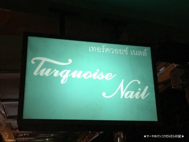 Turquoise nail bangkok (7)-001