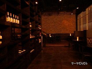20111209 WINE BISTRO 4