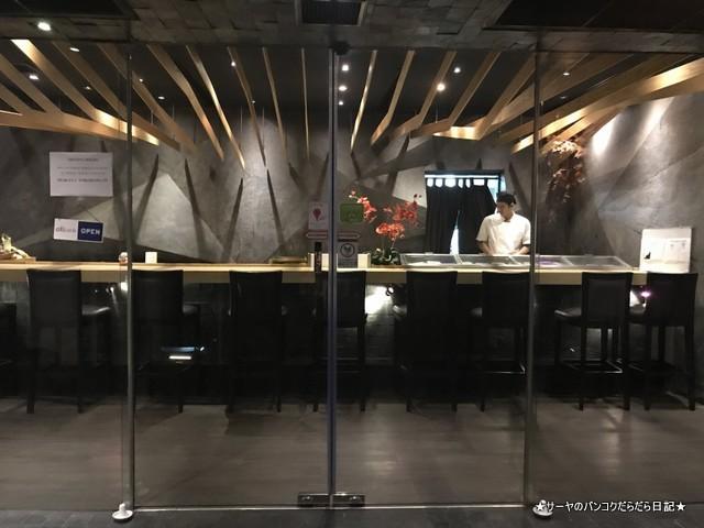 横浜 yokohama bangkok 居酒屋  入口 カウンター