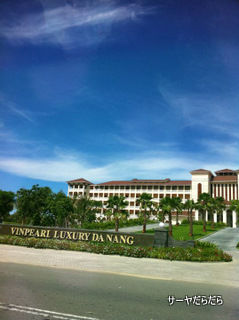 VINPEARL LUXURY DA NANG 1