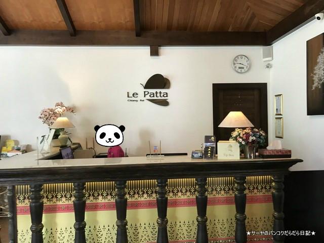 Le Patta Hotel チェンライ ホテル Chiangrai