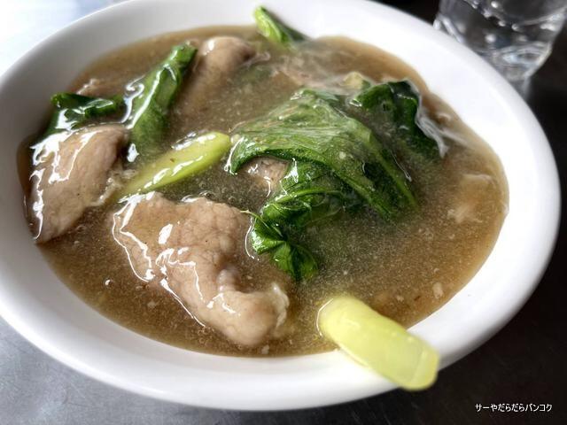 ラートナー ムーウーン バンコク タイ料理 ローカル (4)