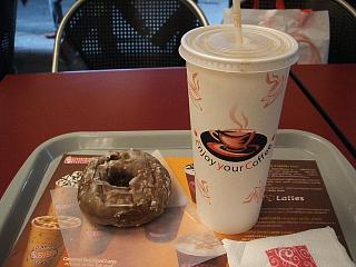 0714 dunkin donuts 2