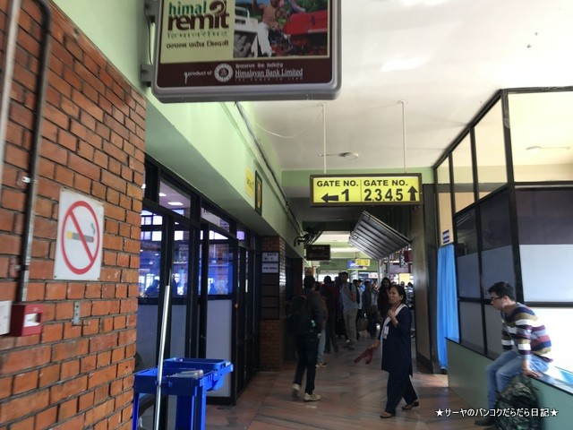 カトマンズの空港・トリブバン国際空港 (1)