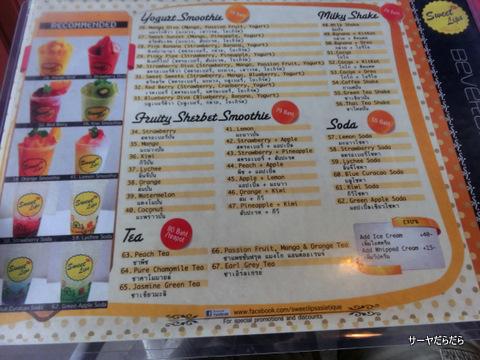 アジアティック バンコク フルーツ