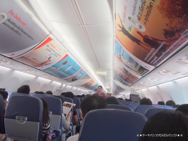 タイ ライオン エア LCC 格安航空