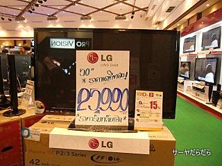 20100625 commart 4