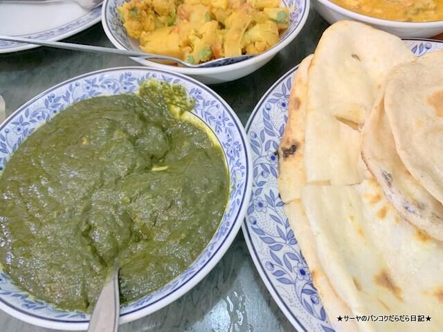 Royal India Restaurant ロイヤルインディア バンコク (11)