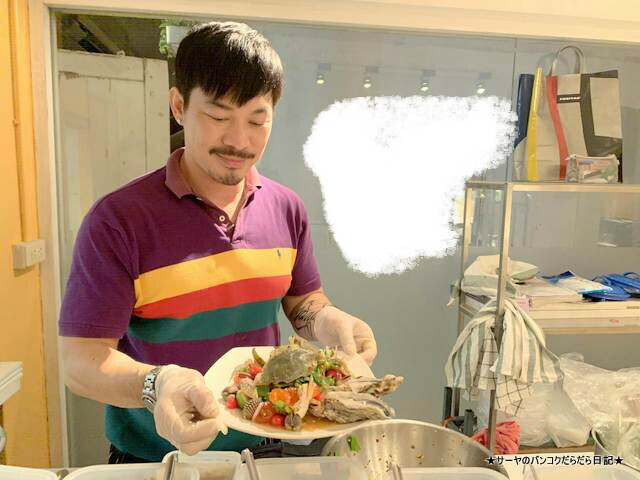 ヤムヌアット ウタカ バンコク タイ料理