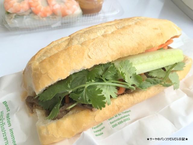 BANH MIBO バンコク サンドイッチ バインミー (2)