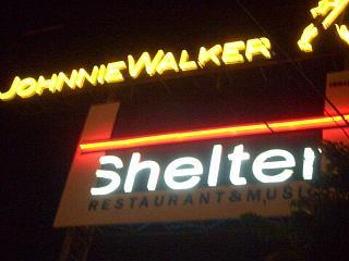 20070215 shelter 1