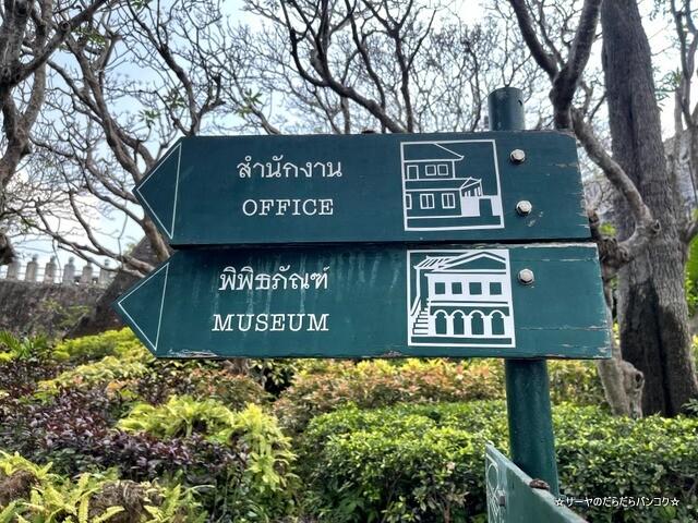 Phra Nakhon Khiri (Khao Wang) タイ旅行 (5)