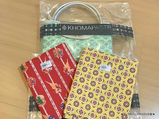 Khomapastr コマパット ホアヒンコットン タイ 土産 雑貨