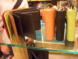20070823 siam bootery 3