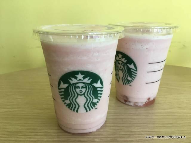 Starbucks Thailand buy1get1free バンコク (4)