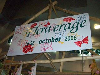 20061027 FLOWERAGE 1