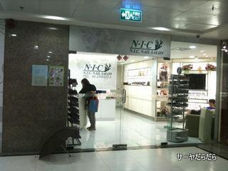 20110504 NIC 1
