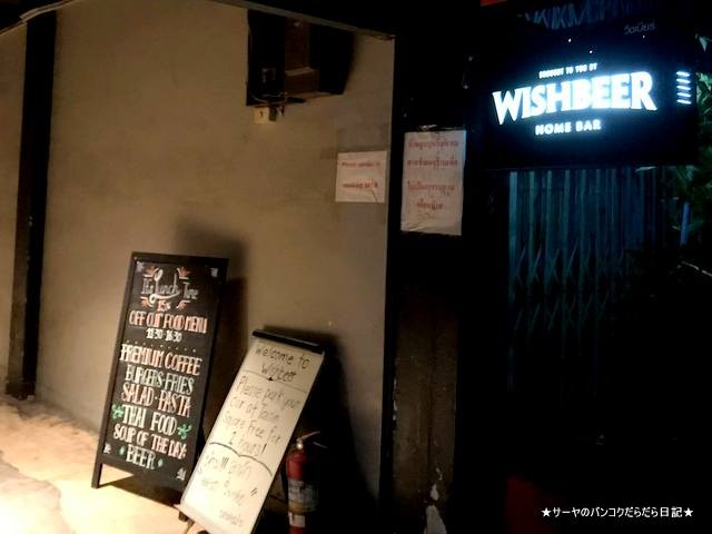 Wishbeer Home Bar - Craft Beer Bar バンコク ビール (2)