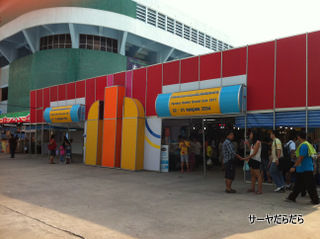 20110724 factory outlet 2