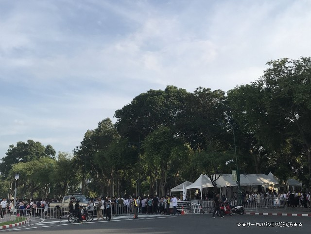 火葬場見学 プミポン国王 王宮前広場 (33)