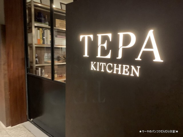 Baan Tepa Culinary Space バーンテーパ バンコク (11)