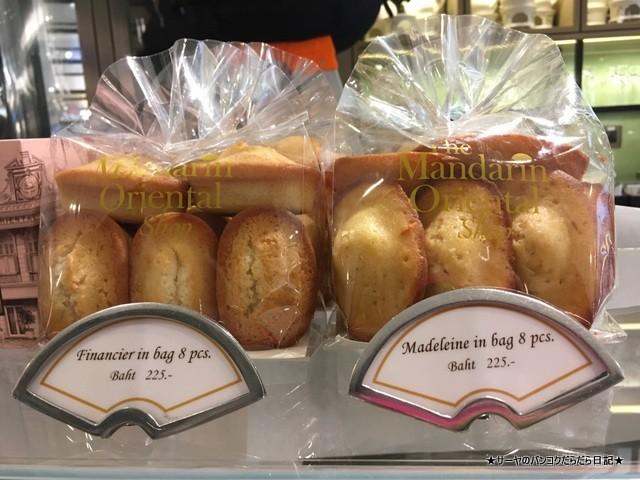 マンダリンオリエンタル SHOP Mandarin Oriental (2)