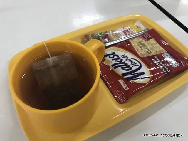 ウドンタニ空港 (7)