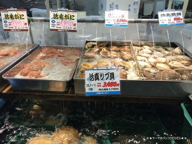 サーヤ 北海道 海鮮市場 北のグルメ お土産 (6)