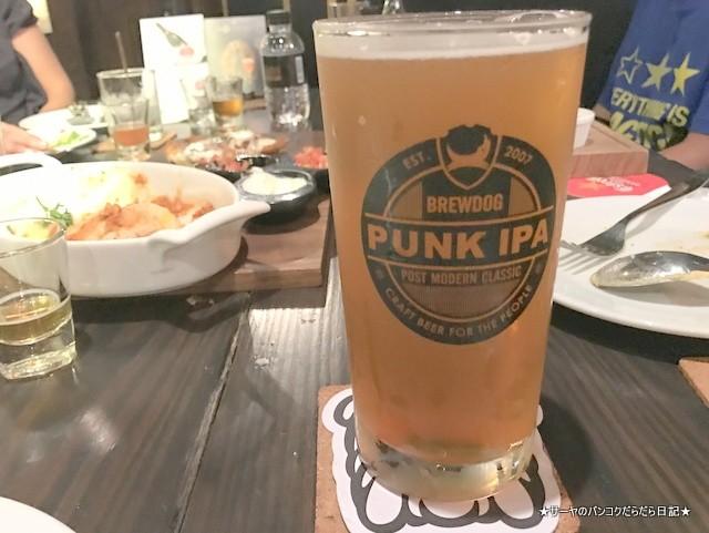 ビール専門店 ハウス・オブ・ビアーズ HOBS House of Beers (8)