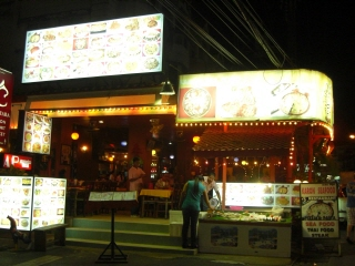 20091023 Karon Sea food 1