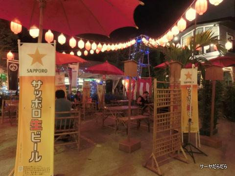 写楽城 sharaku バンコク 1