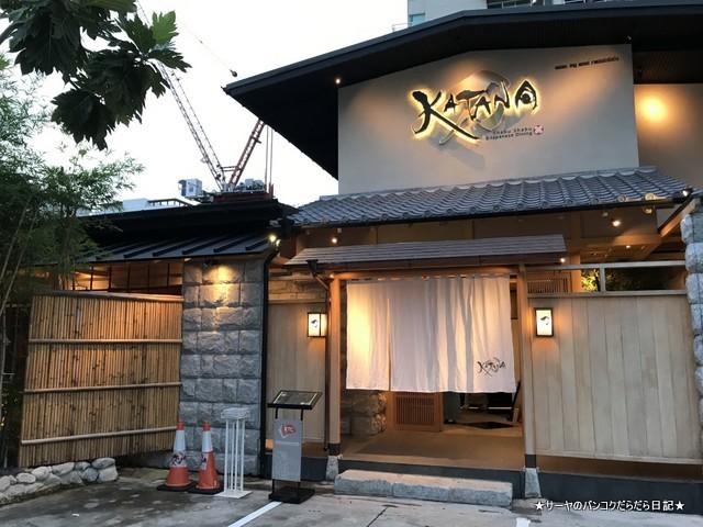 Katana Japanese Restaurant Bangkok バンコク 日本料理 刀 (1)