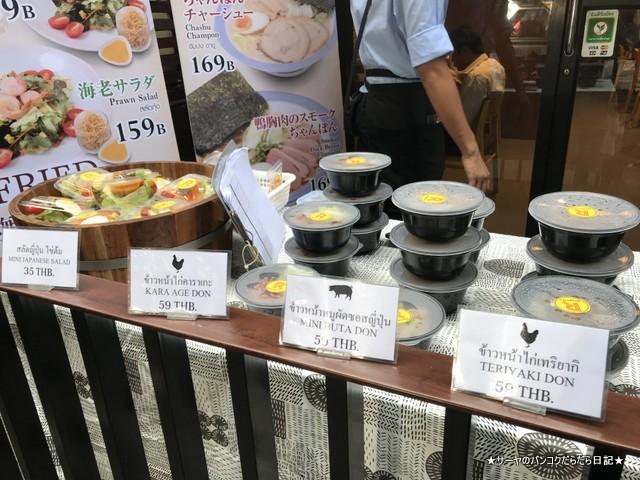 champon nagasaki linger hut リンガーハット (10)