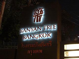 20080320 banyantree 1