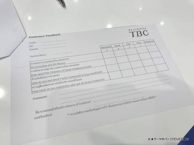TBC Aesthetic エステ TBC バンコク スパ フェイシャル (1)