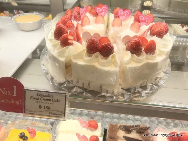 シャトレーゼ タイ ショートケーキ chateraise gateway ekkamai