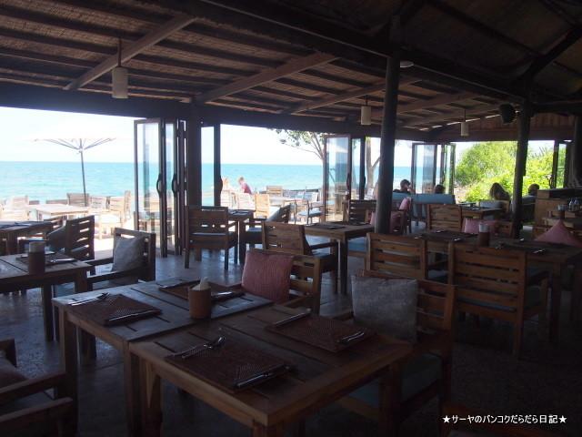 Mango Bay Phu Quoc (6)