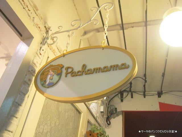 Pachamama Bangkok パワーストーン バンコク アクセサリー