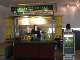 20090505 suzuki coffee 1