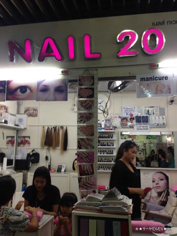 Nail20(ネイル20)