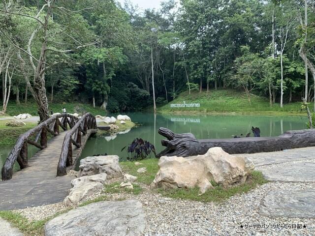 タムルアンクンナムナン非森林公園 Khunnam Nangnon (5)