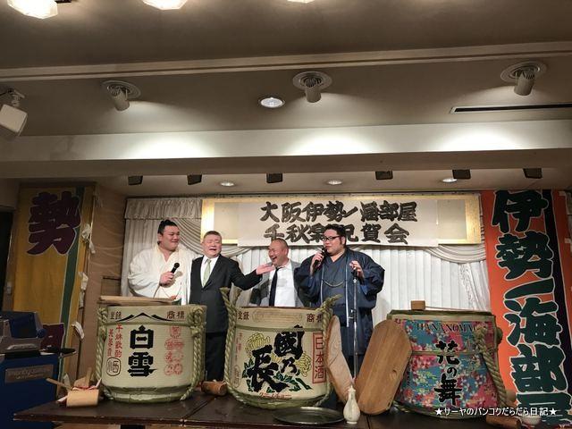 伊勢ノ海 千秋楽祝賀会 大阪 2019 三月場所 (7)