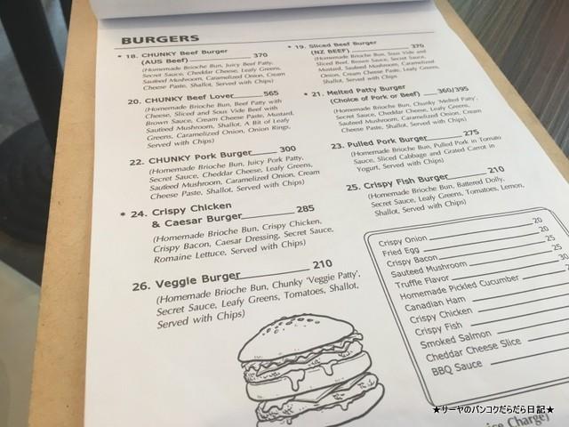 ハンバーガー バンコク Chunky (3)-001