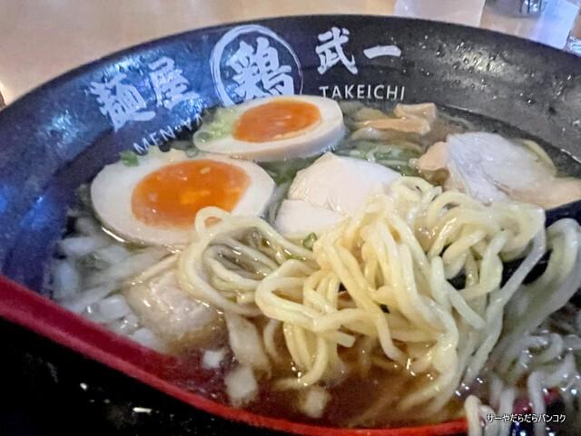 RAMEN TAKEICHI 麺屋 たけいち bangkok バンコク (7)