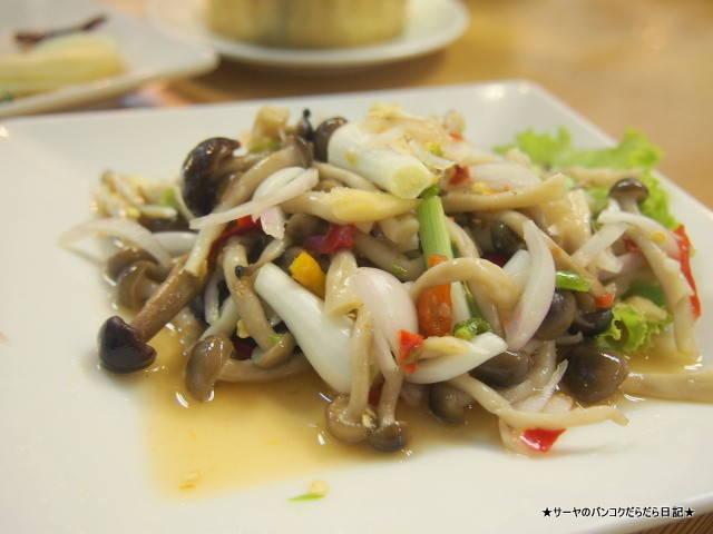 ガイヤーン ニタヤ バンコク タイ料理 (13)